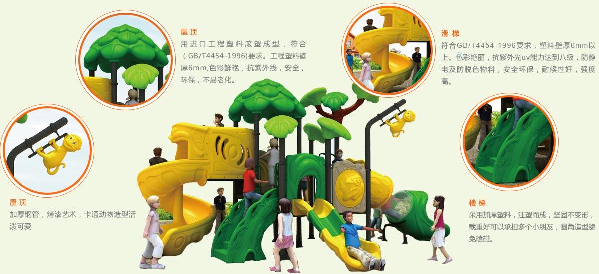 森林保险矢量图