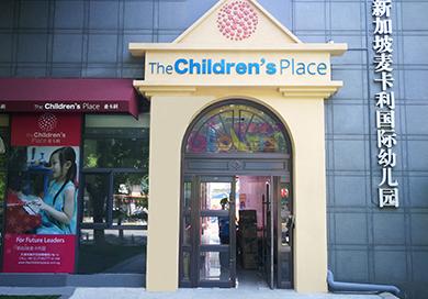 新加坡麦卡利国际幼儿园竣工【儿童乐园】