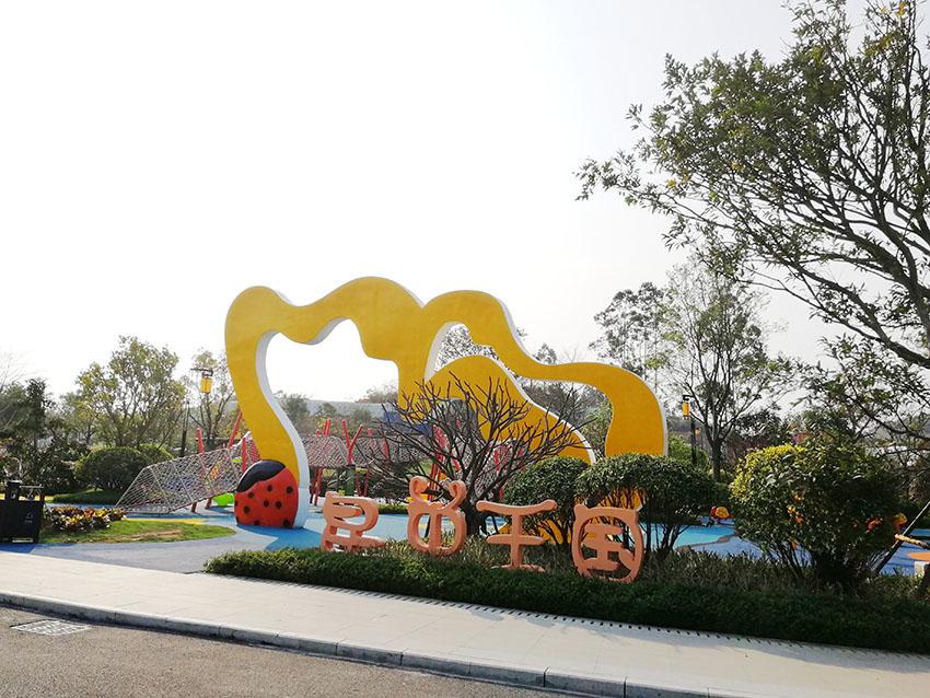 福建长泰无动力游乐设施——昆虫王国运动公园