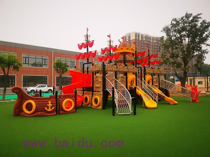 无动力游乐设施-北京白各庄西区幼儿园儿童乐园