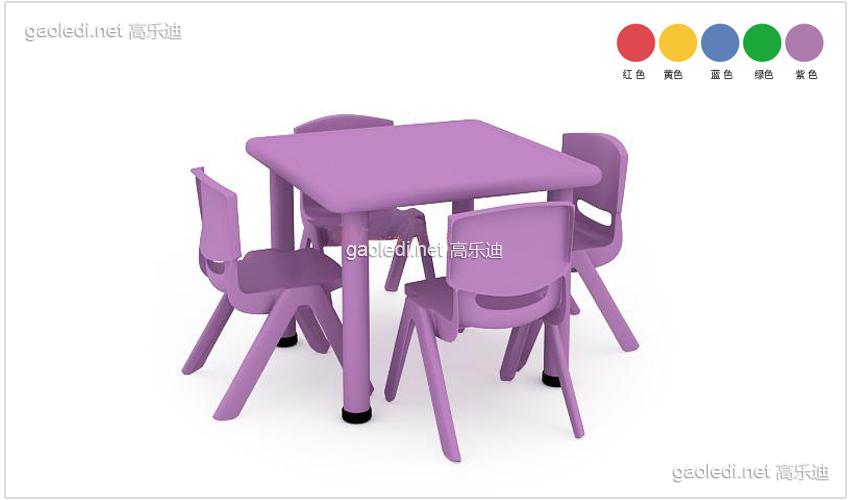 缤纷4人桌