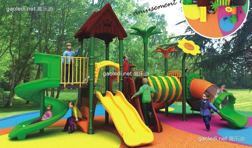 森林滑梯A-SL031