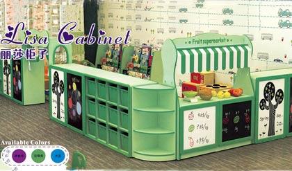 丽莎苔藓绿课室组合柜