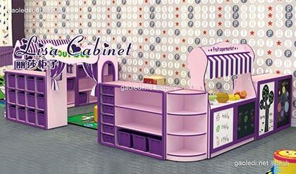 丽莎神秘紫课室组合柜