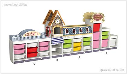 欧洲小镇玩具柜
