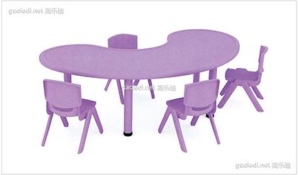 缤纷月亮造型桌