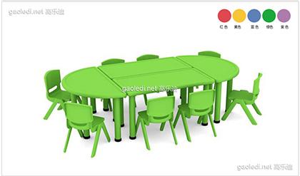 缤纷8人组合桌