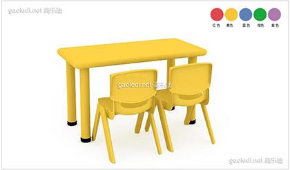 缤纷2人桌