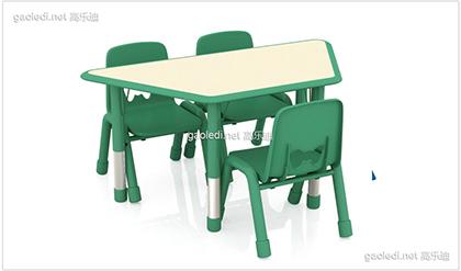 丽莎梯形桌