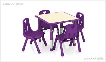丽莎4人桌