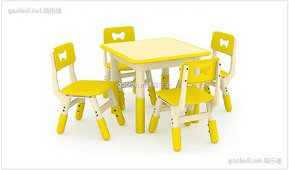 安妮4人桌