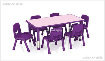 丽莎6人桌