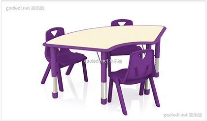 丽莎弧形桌