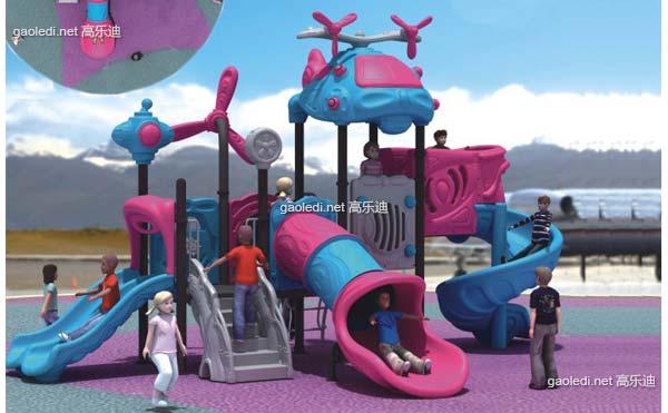 梦幻滑梯A-MH015