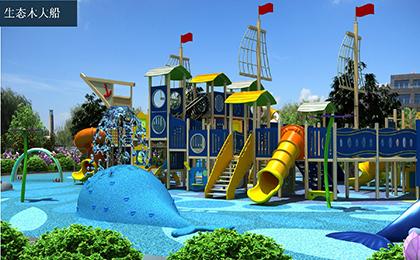 户外儿童游乐场设备规划图